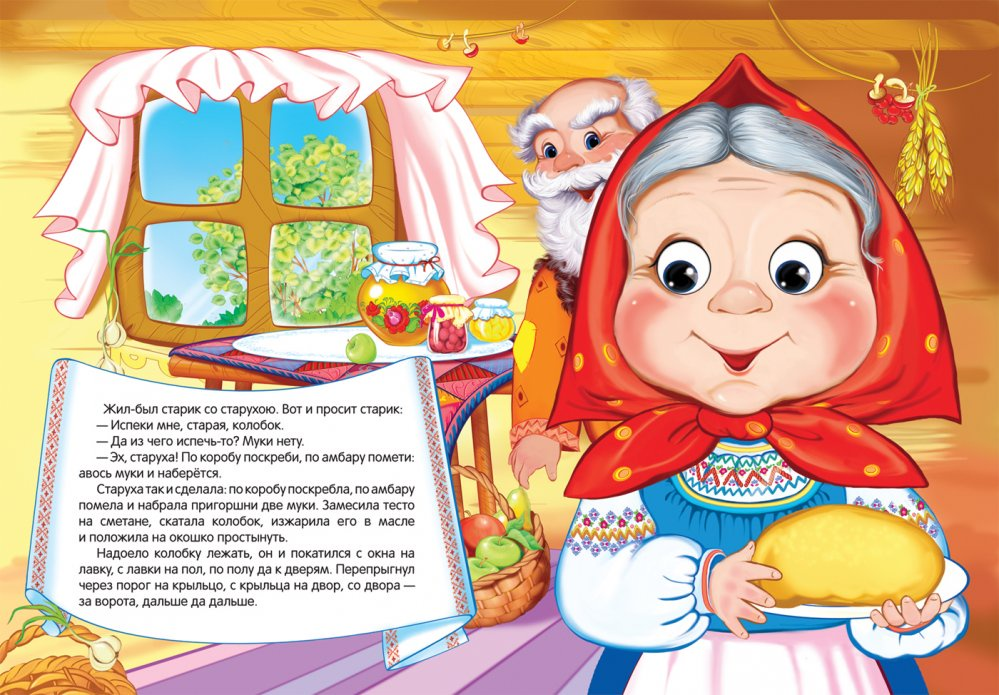 невозможно сказки детям с картинками малышам следующие сутки официальном