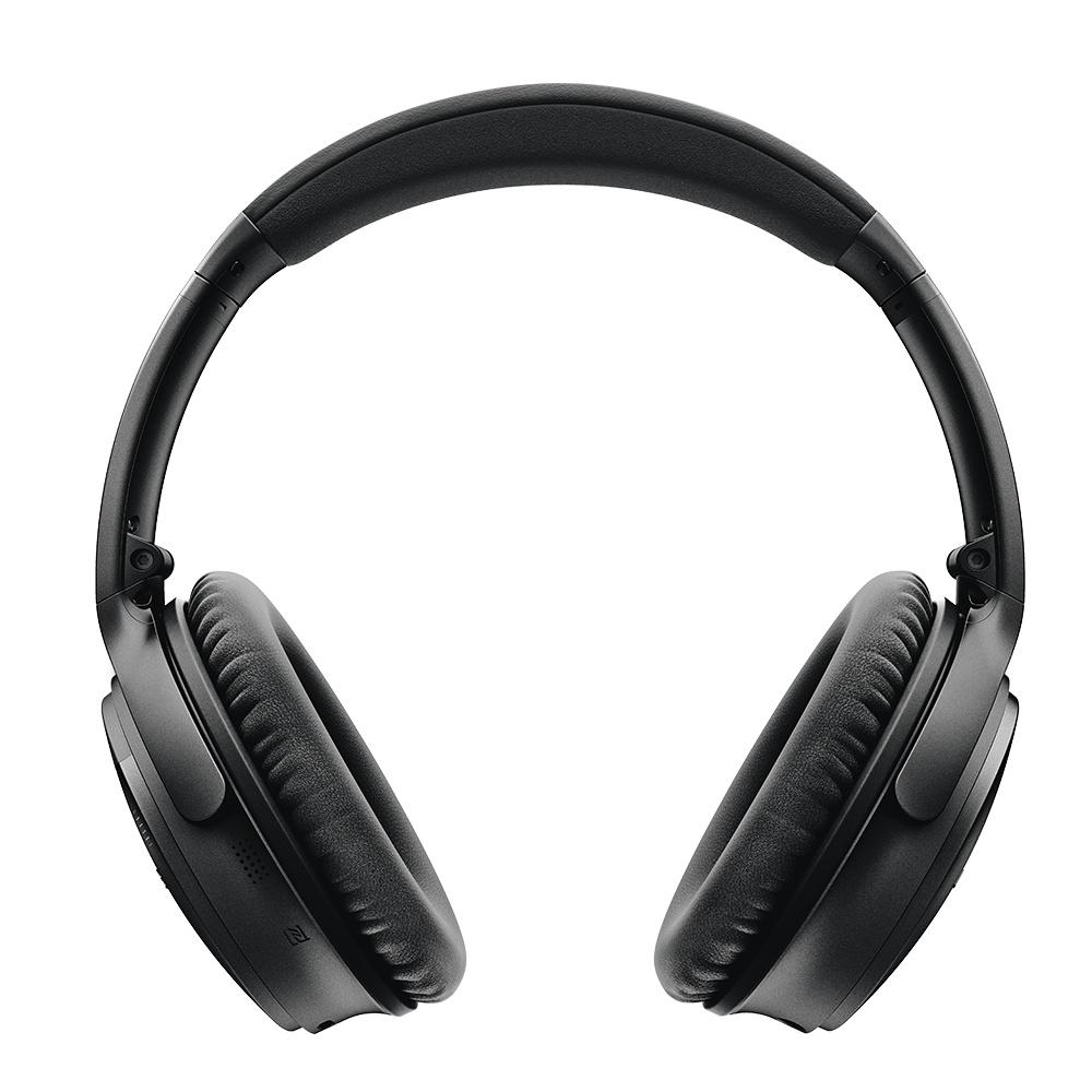 Беспроводные наушники Bose QuietComfort 35 II, цвет черный