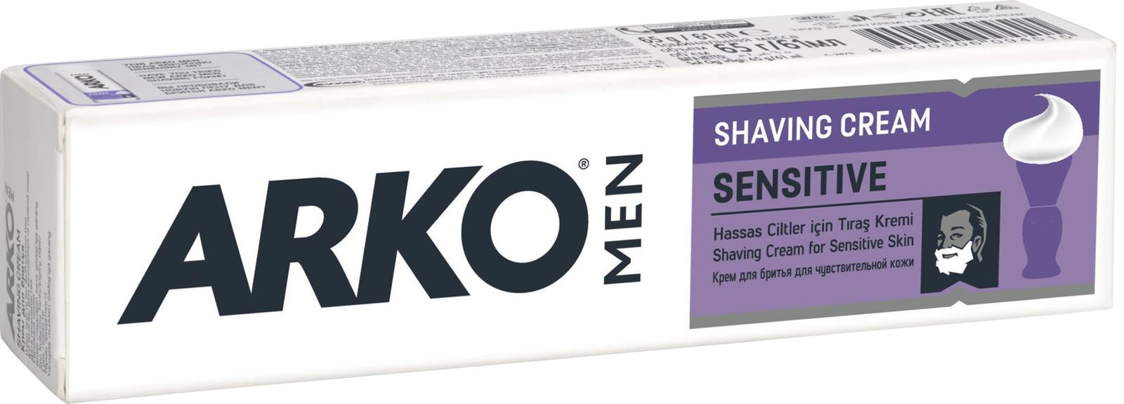 Крем для бритья Arko Extra Sensitive чувствительной кожи