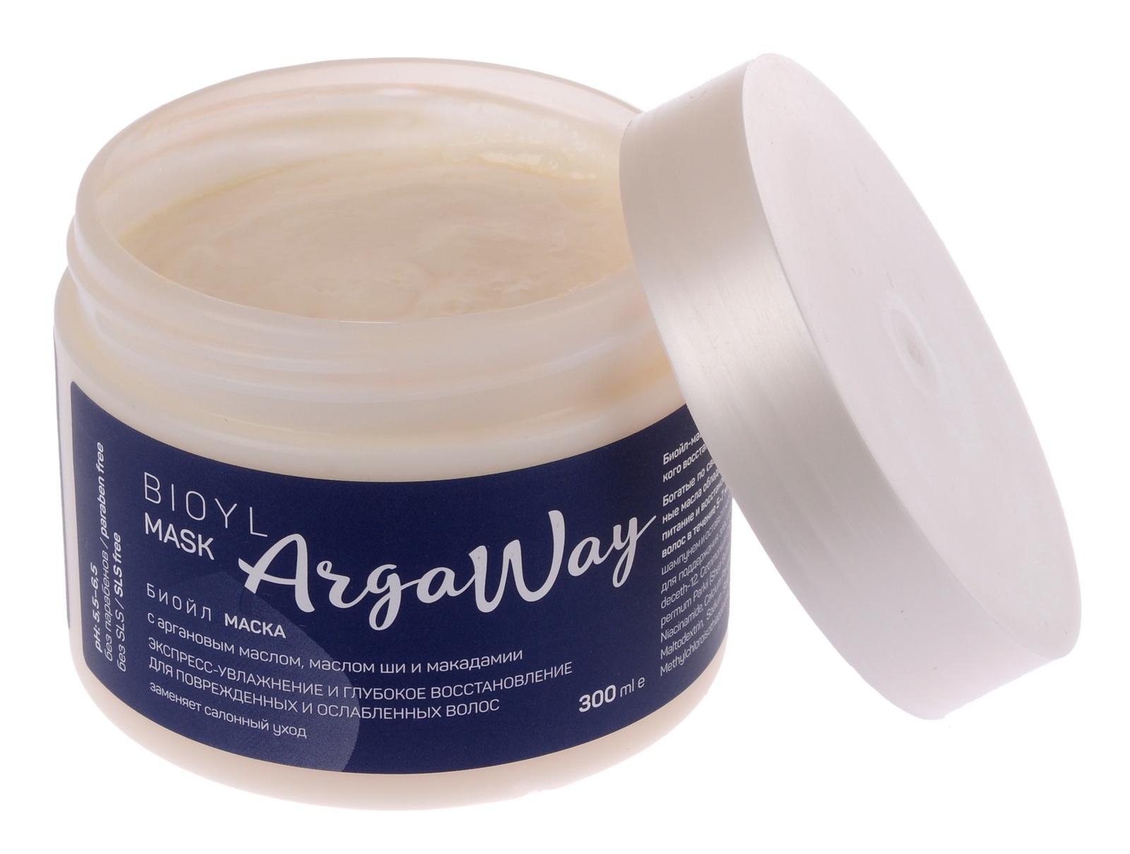Маска для волос Argaway увлажнение и восстановление 300 мл шампунь для волос argaway косметика 330
