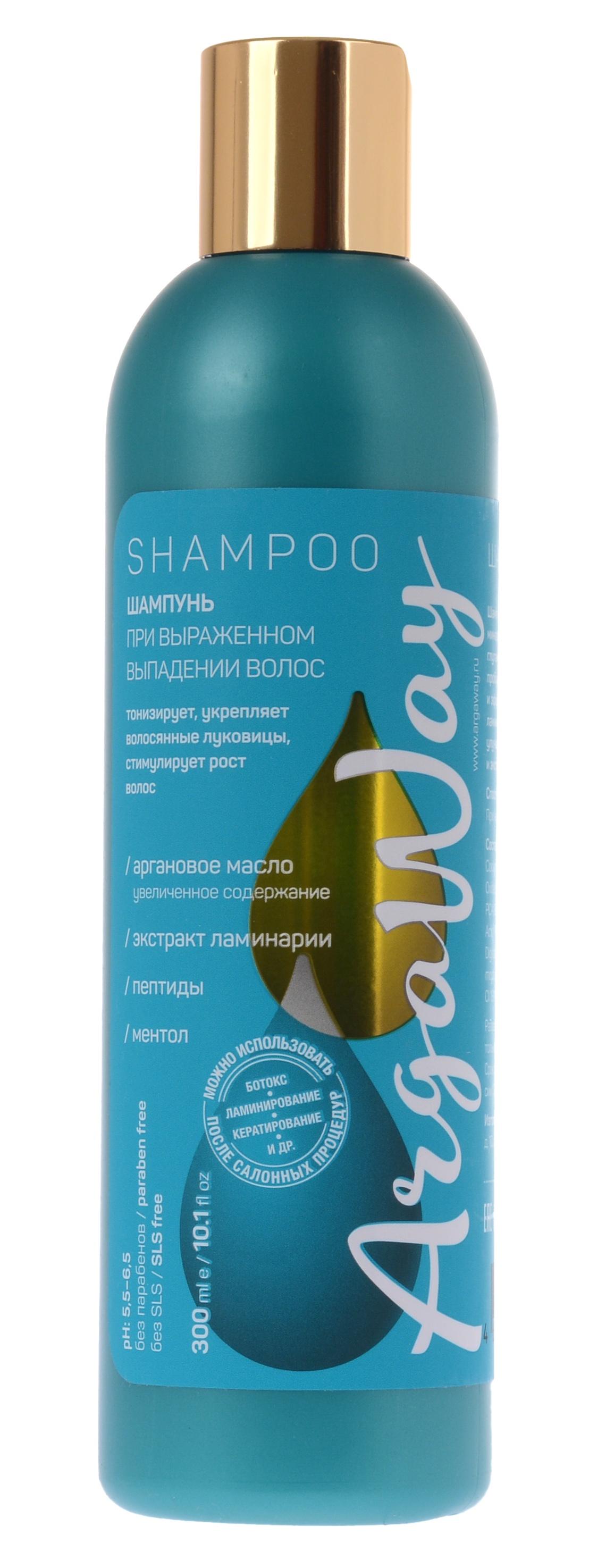 Шампунь для волос Argaway от выпадения с аргановым маслом, экстрактом ламинарии, пептидами и ментолом 300 мл шампунь для волос argaway косметика 330