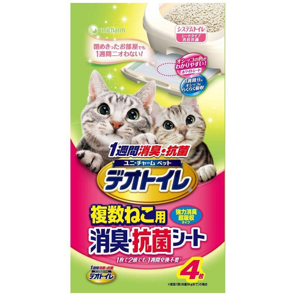 Подстилка UNICHARM дезодорирующая антибактериальная супервпитывающая для биотуалета, 4 шт. шарики дезодорирующие для кошачьего туалета unicharm мягкий мыльный запах 450 мл