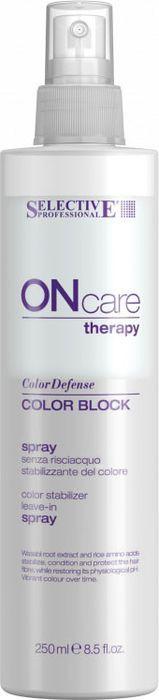 Спрей для ухода за волосами Selective Professional On Care Color Care Block Spray, несмываемый, для стабилизации цвета, 250 мл selective professional color block spray спрей несмываемый для стабилизации цвета волос 250 мл