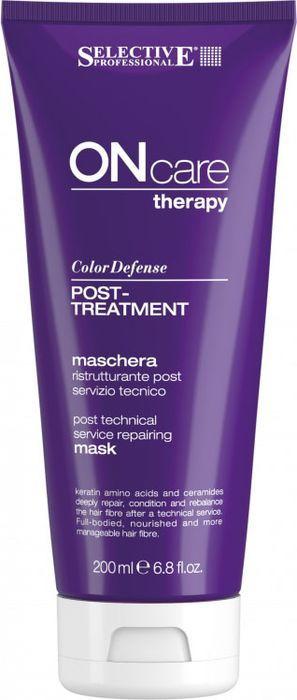 Маска для волос Selective Professional On Care Color Care Defense Post Treatment, восстанавливающая, после химической обработки, 200 мл Selective Professional