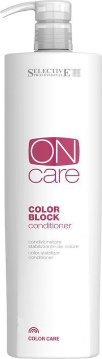Кондиционер для волос Selective Professional On Care Color Care Block Conditioner, для стабилизации цвета, 1 л