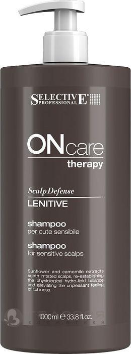 Шампунь для волос Selective Professional On Care Rebalance Lenitive Shampoo, для чувствительной кожи головы, 1 л