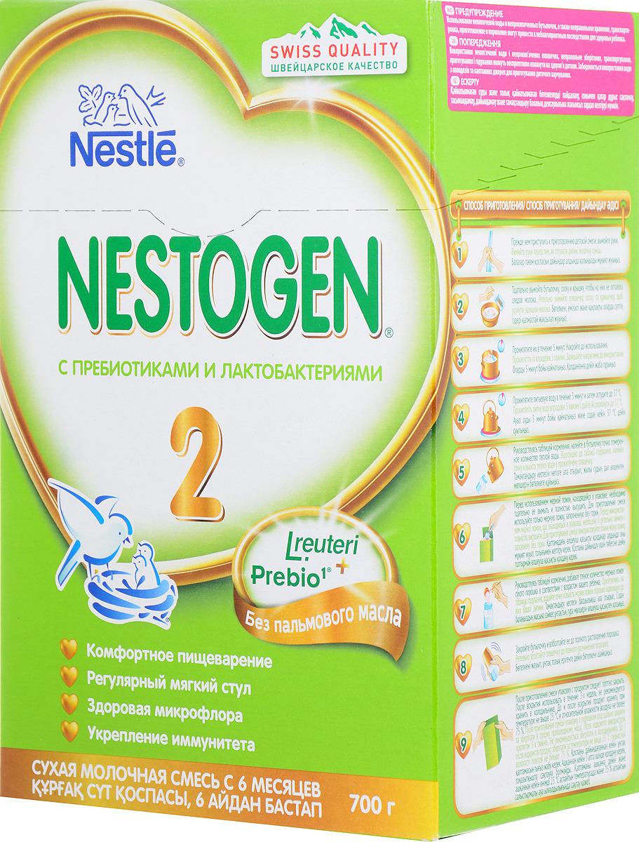 Nestogen 2 смесь молочная, с 6 месяцев, 700 г nestogen 2 смесь молочная с 6 месяцев 700 г