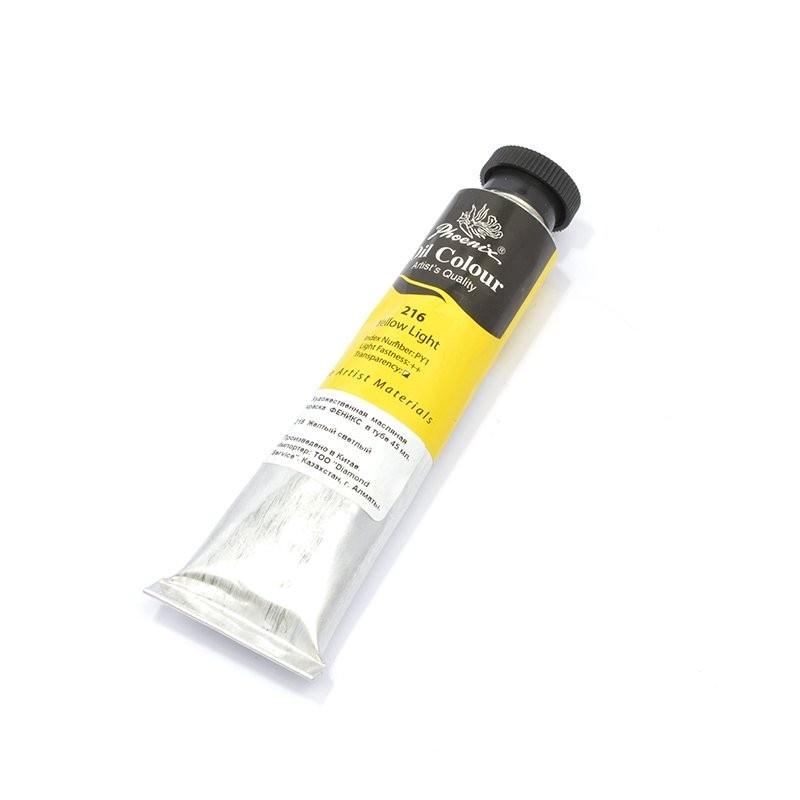Масляная краска ФЕНИКС в тубе 45 мл. 216 Желтый светлый