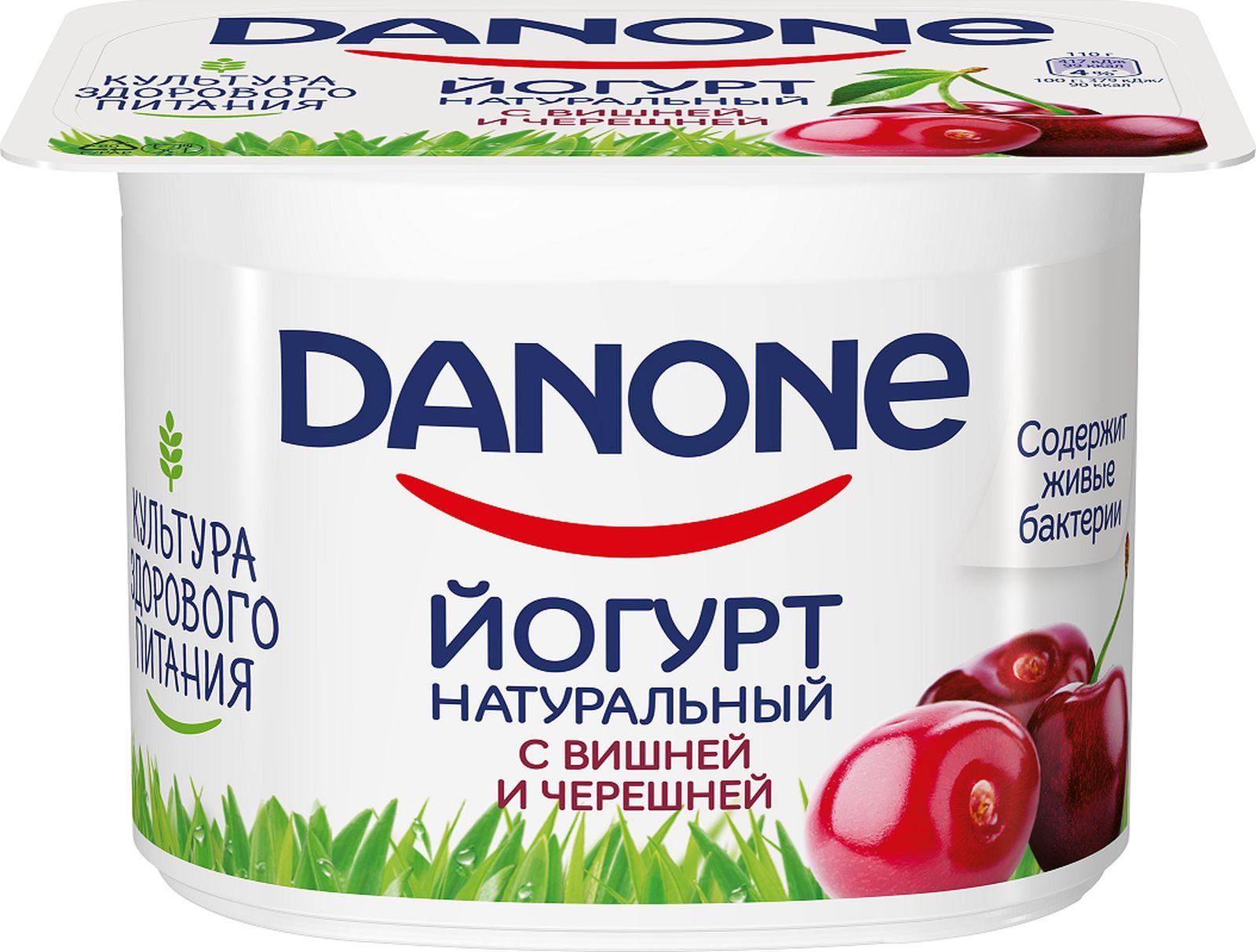 Йогурт Danone, вишня, черешня, 110 г