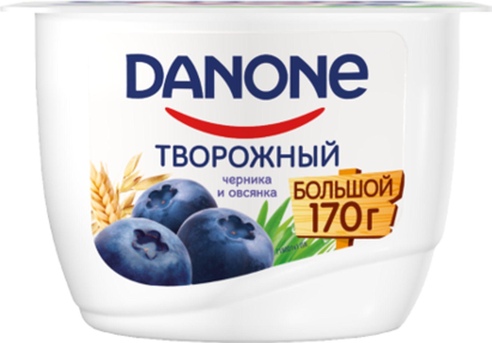 Творожный продукт Danone, черника, овсянка, 170 г danone продукт творожный персик абрикос 3 6% 170 г