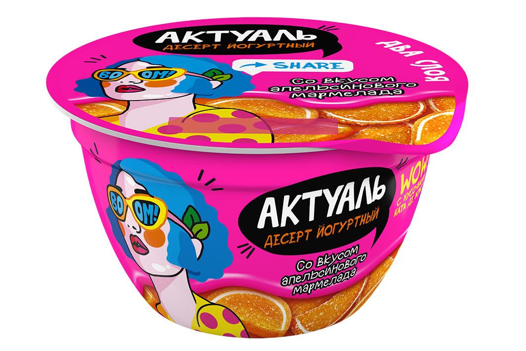 Йогуртный десерт Актуаль Апельсиновый Мармелад, с кусочками ната де коко, 150 г