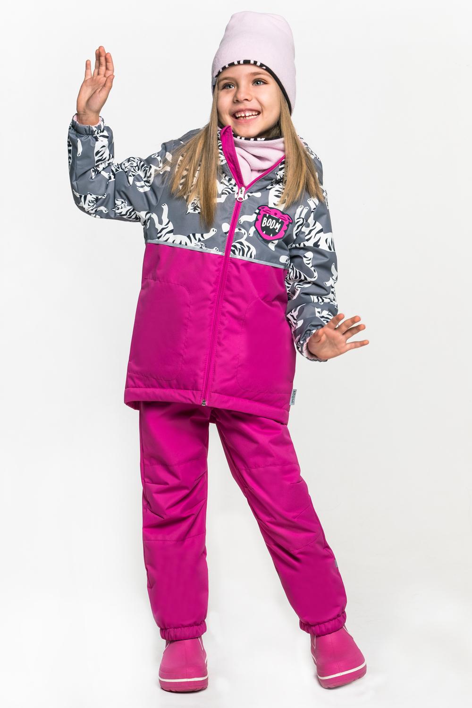 Комплект верхней одежды Boom! комплект верхней одежды для девочки boom цвет розовый 90001 bog размер 122