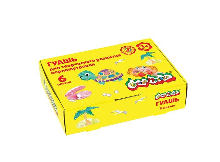 Гуашь Каляка-Маляка 17 мл 6 цветов перламутр цена