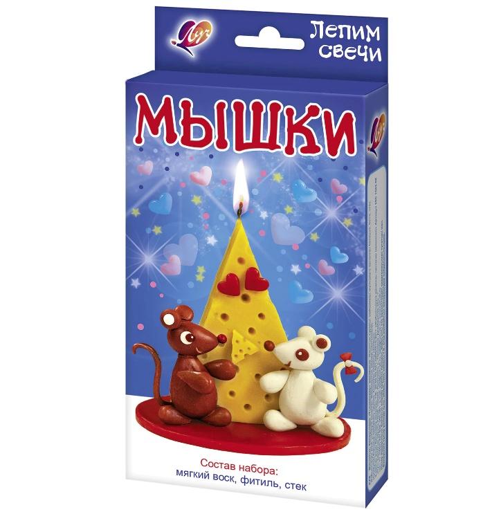 Луч Набор Лепим свечи, Мышки Набор для изготовления свечей...