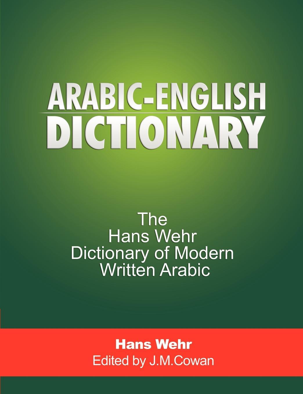 Hans Wehr Arabic-English Dictionary. The Hans Wehr Dictionary of Modern Written Arabic цена