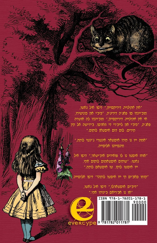 Lewis Carroll, Avner Perez ??? ?????????? ?? ??????? ??? ??? ???? ?? ??? ????????????. Las Aventuras de Alisia en el Paiz de las Maraviyas : Alice's Adventures in Wonderland in Ladino juan de valdés ziento i diez consideraziones leidas i explicadas hazia el ano de 1538 i 1539 classic reprint