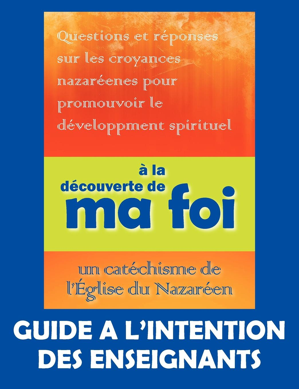 Donna L. Filmore, Roy F. Lynn A la decouverte de ma foi (Guide a l'intention des professeurs) jules august soury histoire des doctrines de psychologie physiologique contemporaines les fonctions du cerveau doctrines de l ecole de strasbourg doctrines de l ecole italienne