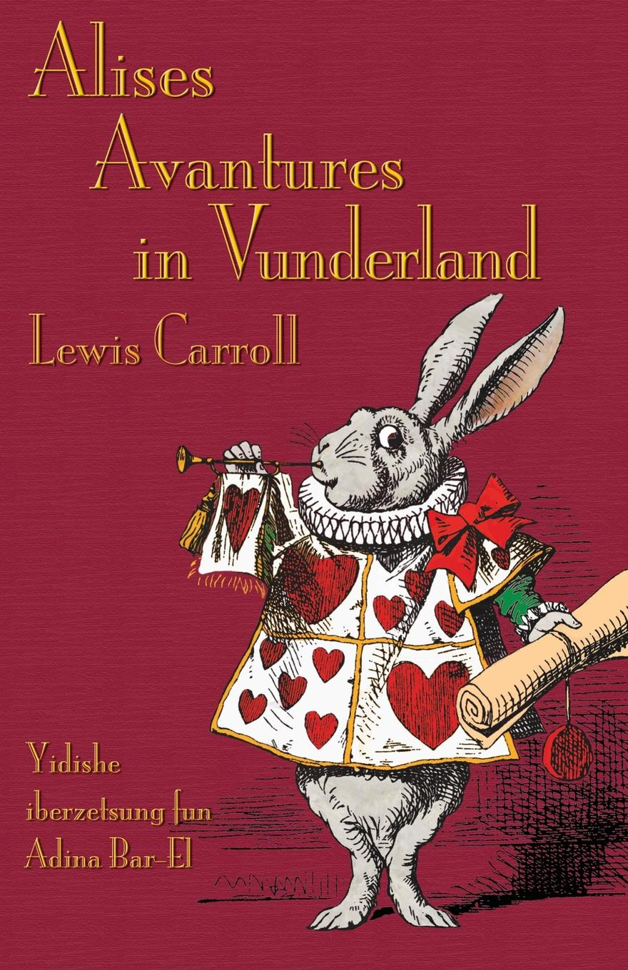 Lewis Carroll, Adina Bar-El Alises Avantures in Vunderland. Alice's Adventures in Wonderland in Yiddish l miler oyf gos el