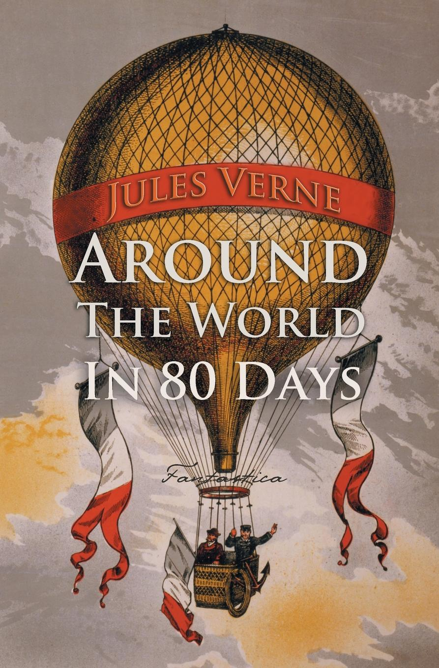 Фото - Jules Verne Around the World in Eighty Days around the world in cut outs