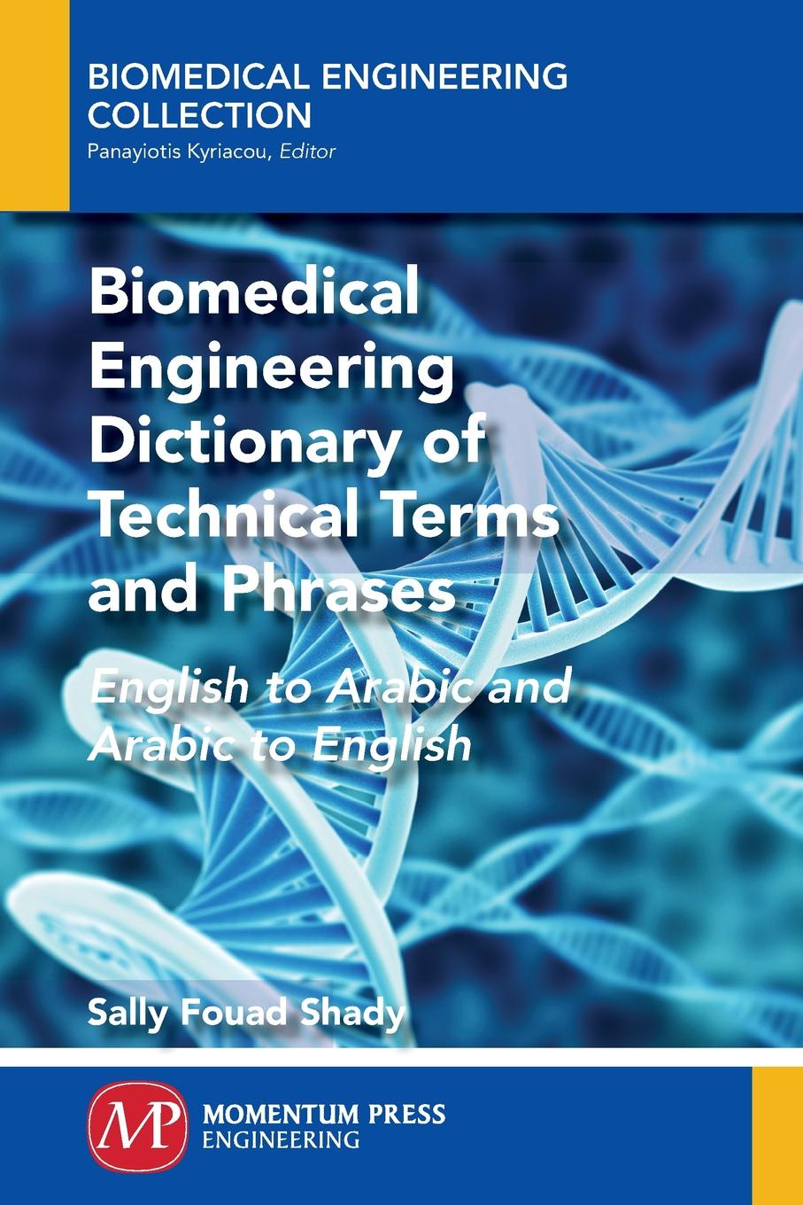 Sally F. Shady Biomedical Engineering Dictionary of Technical Terms and Phrases. English to Arabic and Arabic to English yahia zare mehrjerdi english for industrial engineering students