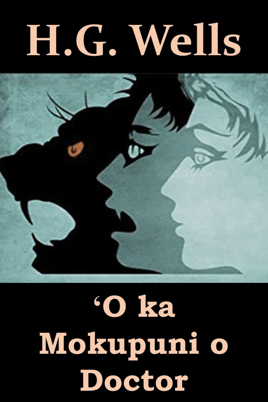 лучшая цена Herbert George Wells .O ka Mokupuni o Doctor. The Island of Dr. Moreau, Hawaiian edition