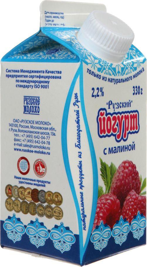Йогурт питьевой Рузское молоко, с малиной, 2,2%, 330 г