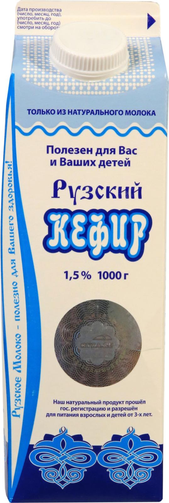 Кефир Рузское молоко, 1,5%, 1 л