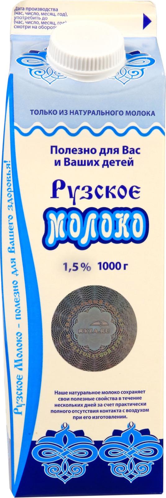 Молоко Рузское молоко, пастеризованное, 1,5%, 1 л