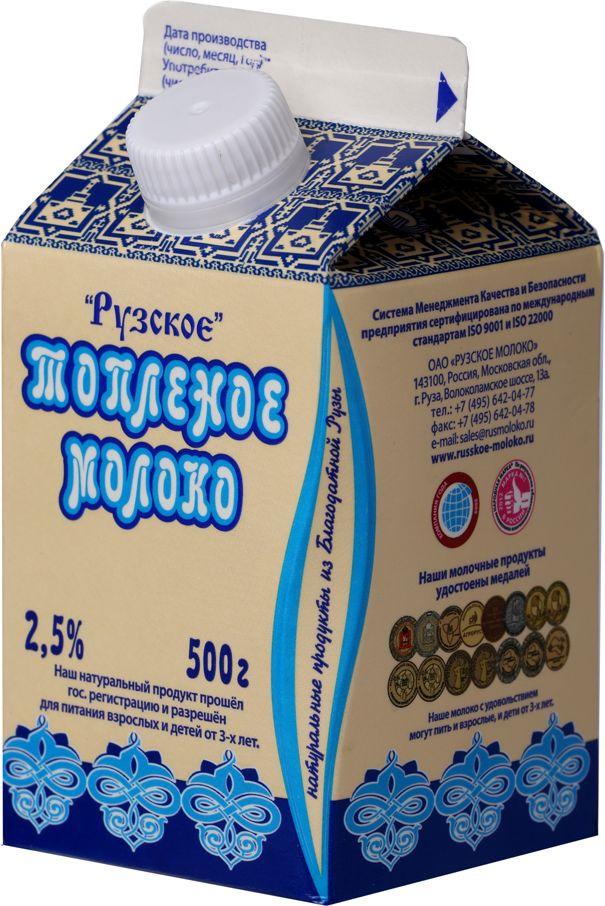 Молоко Рузское молоко, топленое, 2,5%, 500 г