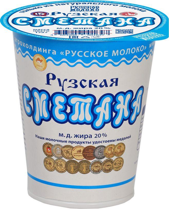 Сметана Рузское молоко, 20%, 175 г