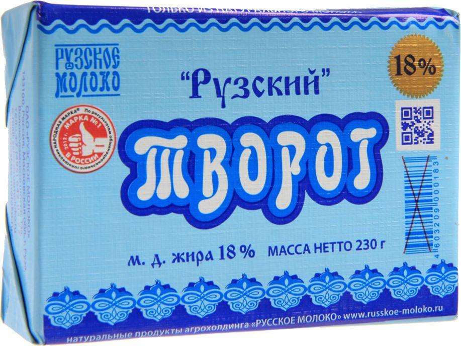 Творог Рузское молоко, 18%, 230 г