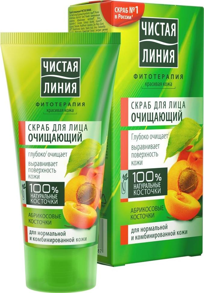 Чистая Линия Фитотерапия Скраб для лица Абрикосовые косточки 50 мл цена в Москве и Питере