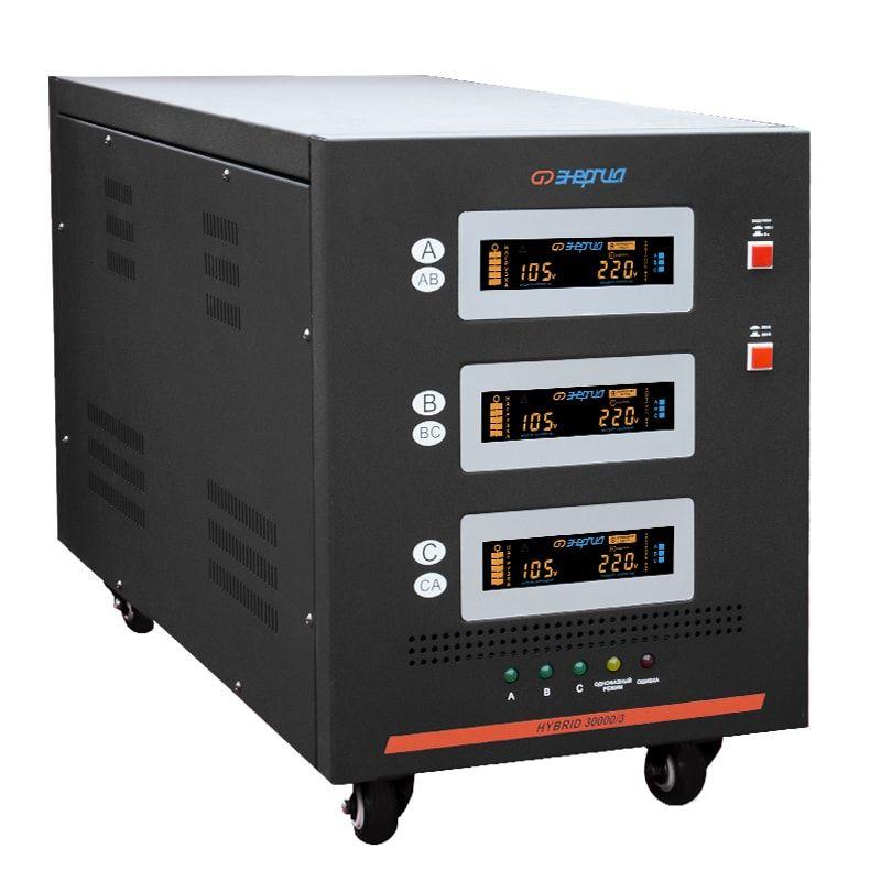 Трехфазный стабилизатор напряжения Энергия Hybrid 30000 II поколение трехфазный релейный стабилизатор энергия voltron рсн 30000
