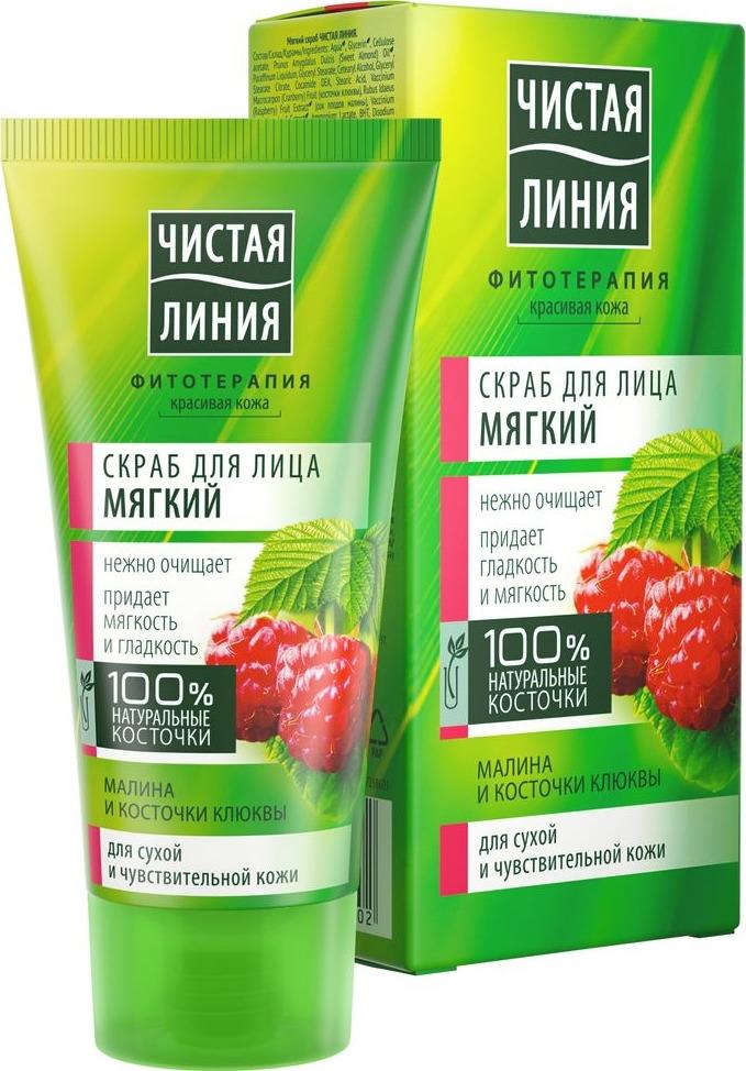 Чистая Линия мягкий скраб для лица Малина и клюква, 50 мл цена в Москве и Питере