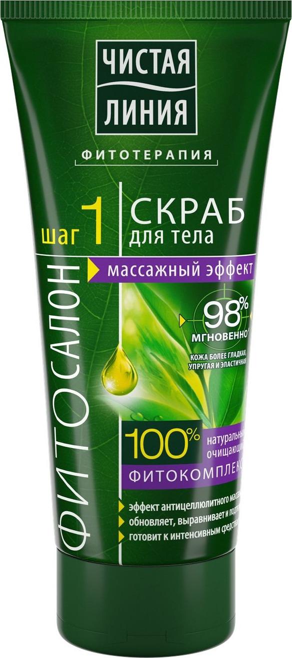 Чистая Линия Фитотерапия Скраб для тела Массажный эффект 200 мл цена в Москве и Питере