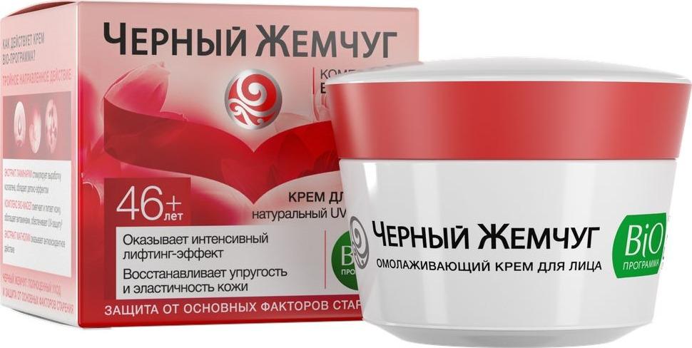 Черный Жемчуг Bio-Программа Крем для лица Интенсивное bio-питание 46+ 50 мл цена и фото