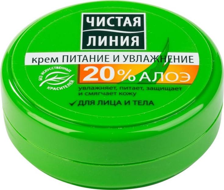 Чистая Линия крем для лица и тела Питание и увлажнение, 50 мл подарочный набор чистая линия двойное увлажнение
