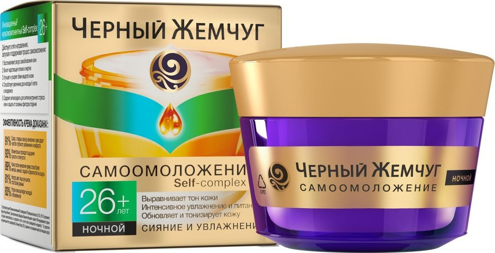 Черный Жемчуг Крем для лица для любого типа кожи Программа от 26 лет Ночной 50 мл цена и фото