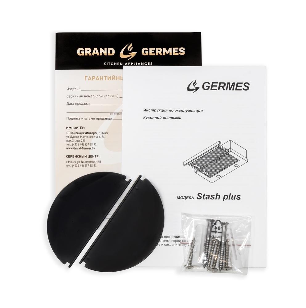 Вытяжка кухонная Germes Stash plus (60см, черный) . ...