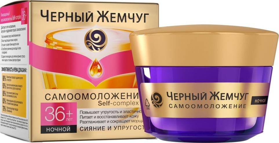 Черный Жемчуг Крем для лица Самоомоложение 36+ 50 мл цена и фото