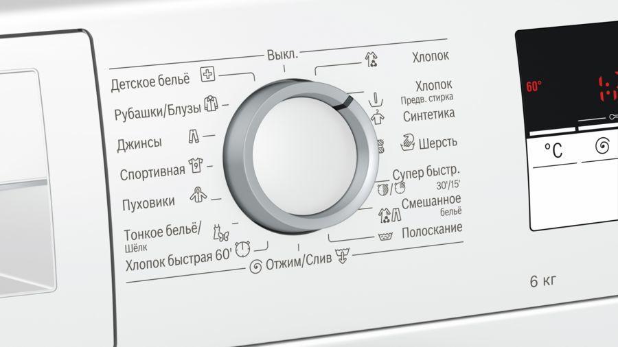 Стиральная машина Bosch WLL20166OE, белый Bosch
