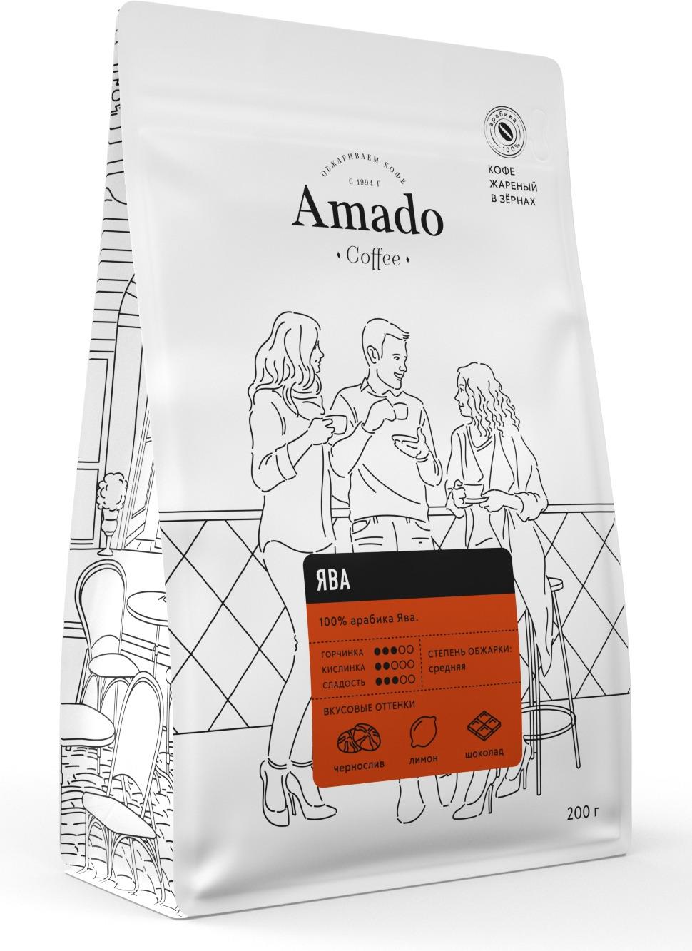 AMADO Ява кофе в зернах, 200 г amado шоколад кофе в зернах 200 г