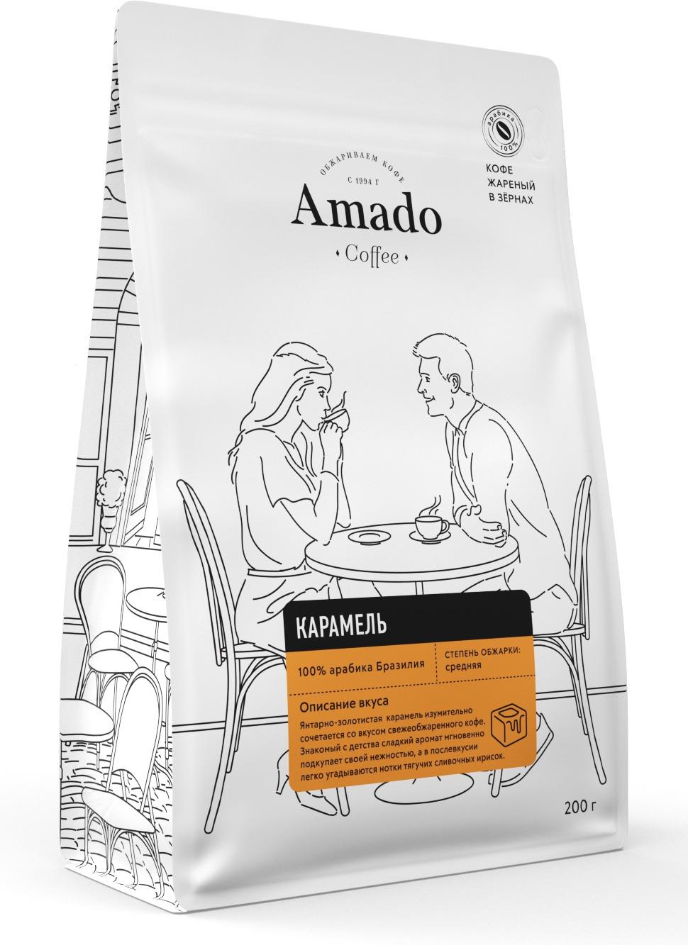 AMADO Карамель кофе в зернах, 200 г amado шоколад кофе в зернах 200 г