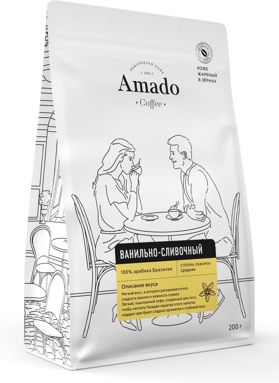 AMADO Ванильно-сливочный кофе в зернах, 200 г amado шоколад кофе в зернах 200 г