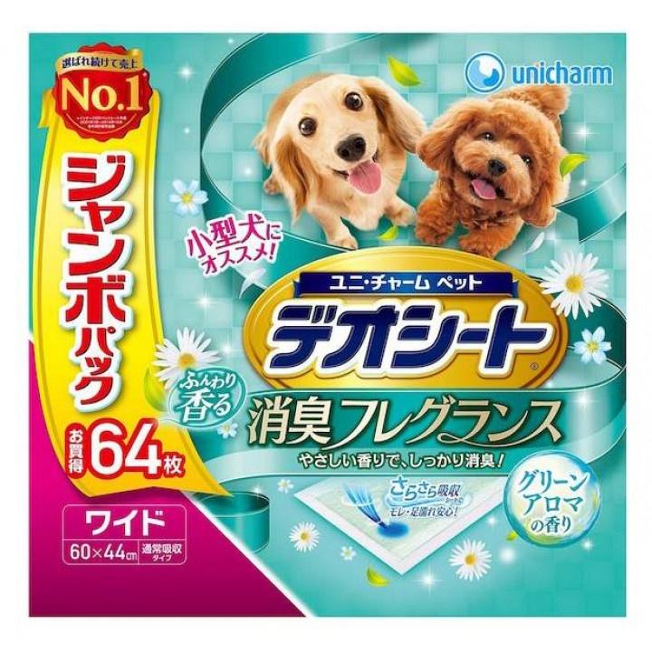 Подстилки (пеленки) UNICHARM для собак 44*60 см дезодорирующие с ароматом зелени, 64 шт.