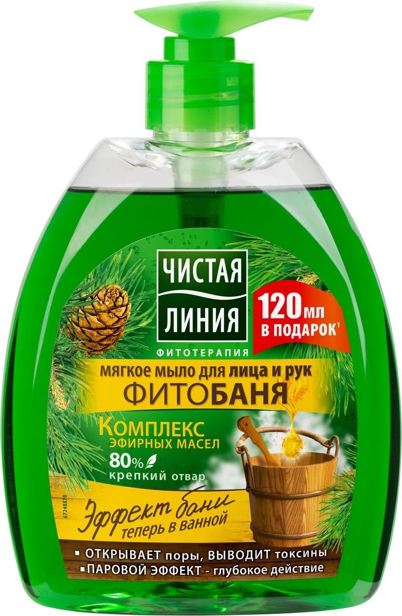 Чистая Линия Фитобаня жидкое мыло, 520 мл цена в Москве и Питере