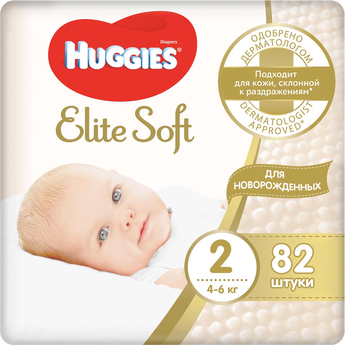 Подгузники Huggies, размер 2, 4-6 кг, 9400123, 82 шт