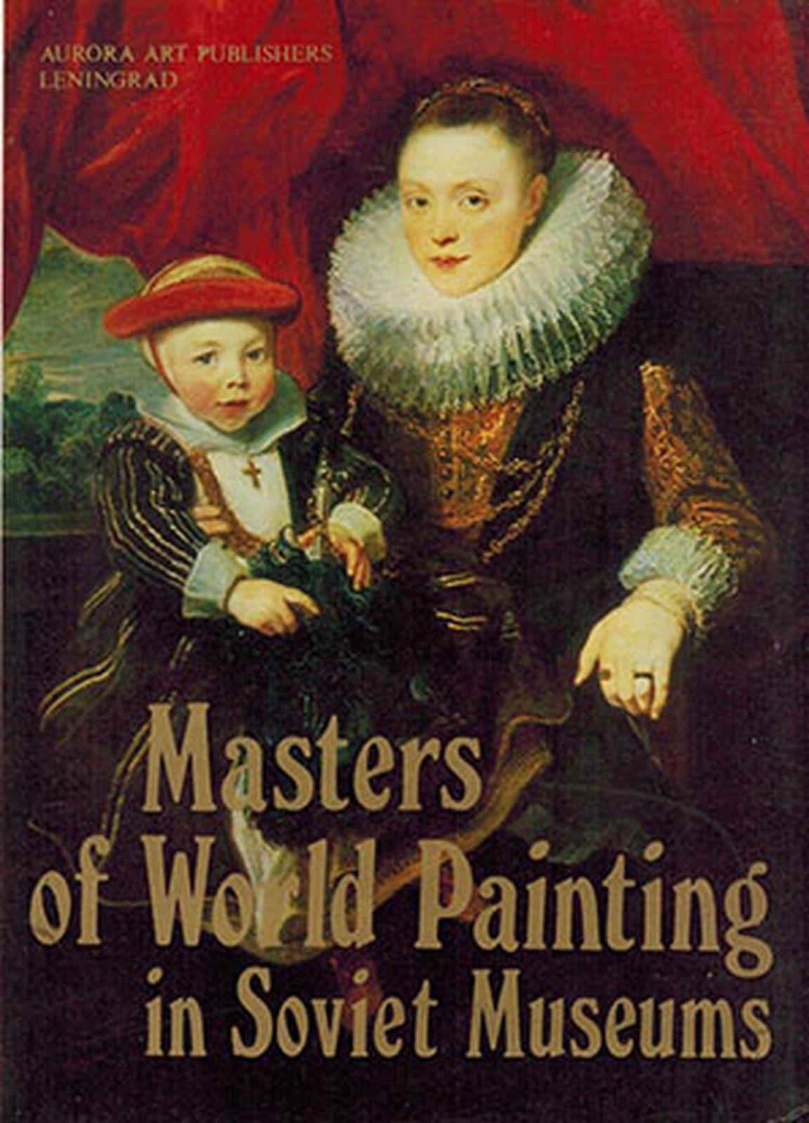 Masters of World Painting in Soviet Museums / Мастера мировой живописи в музеях Советского Союза (набор из 16 открыток) все цены