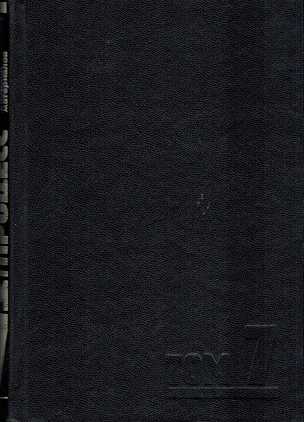 Фото - Нюрнбергский процесс. Сборник материалов в 8 томах. Том 7 юридическая литература