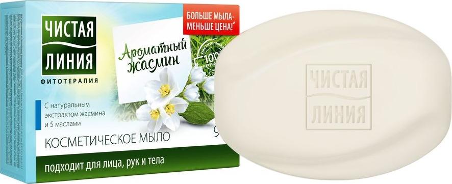 Чистая Линия Мыло косметическое Жасмин, 90 г мыло косметическое care